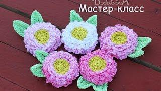Мастер-класс по вязанию цветка-маргаритки крючком(Очень живописные и красивые маргаритки смогут украсить любое изделие, вяжите с удовольствием мои Дорогие))), 2014-08-03T19:00:19.000Z)