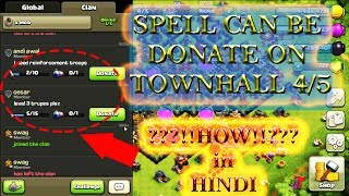 Clash of clans - can you donate spell in lvl 1 clan castle????? in hindi