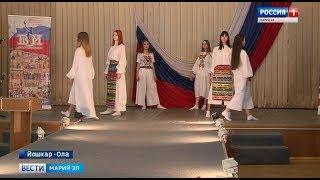 В Йошкар-Оле представили инклюзивный показ мод