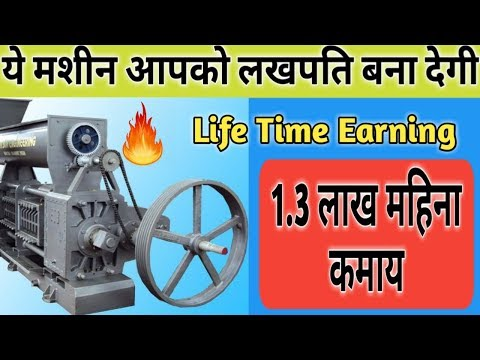 काम एसा की पैसा हि पैसा,small business,business idea in hindi,business,Mustard oil manufacturing