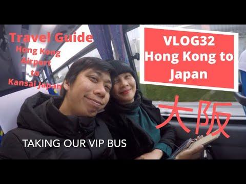 [HD] Travel Guide Hong Kong To Japan