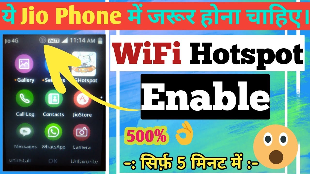 Download Jio phone new update || how to enable hotspot jio phone || jio phone में Hotspot कैसे चलायें - Real