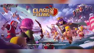 Clash of Clans / Midnight Oil / Single Player / 3 Star /Th8 Th9 Th10 Th11