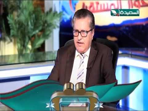 حوار المستقبل - برومو حلقة الاستاذ علي الصراري