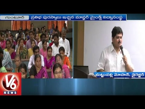Master Minds Institution Congratulates Students Who Secure Top Ranks In SSC | Guntur | V6 News