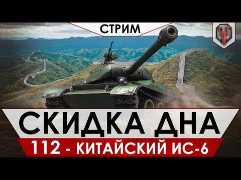 Ammo Racks  World of Tanks  YouTube