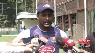 বাংলাদেশের ক্রিকেটে দুর্যোগের ঘনঘটা | সুখবর নেই কোথাও! | Bangladesh Cricket