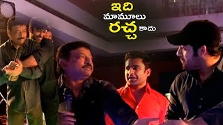 NTR Real Behavior With Rajamouli and Ram Gopal Varma | Super Fun | Unseen Video | TFPC