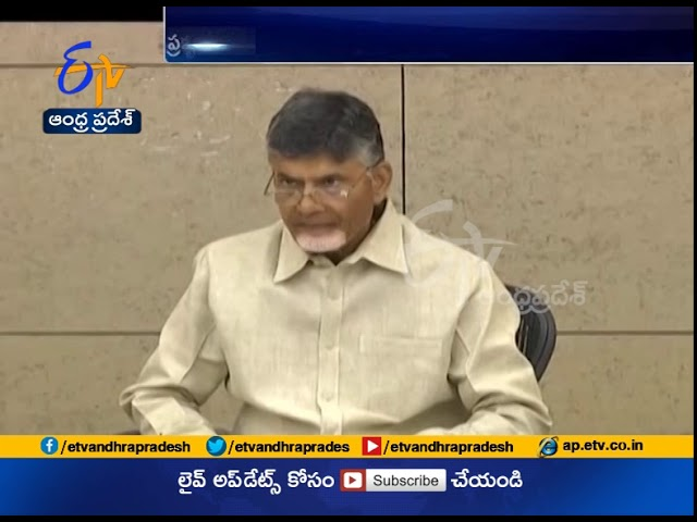 CM Chandrababu Gets Biggest Ever Invitation | to Address UN forum