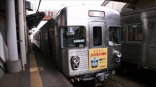 O2編成貸切2533X列車須坂駅5番線・小布施通過