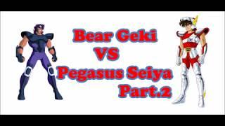 Cavalieri dello zodiaco - Saint Seiya 1vs1 - Pegasus Seiya VS Bear Geki -  PART 2 ITA