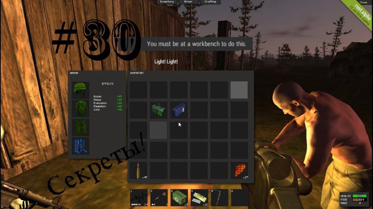 Weapon Part 1,Recycle KIt 1,Что это?Секреты Rust #30 - YouTube