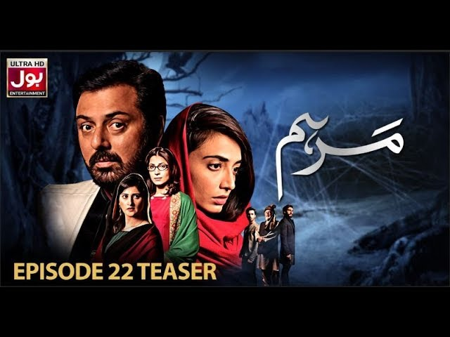 Marham Episode 22 Teaser | Pakistani Drama Serial | BOL Entertainment