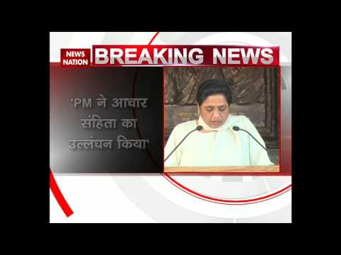 BSP supremo Mayawati claims to win with absolute majority in UP Assembly elections