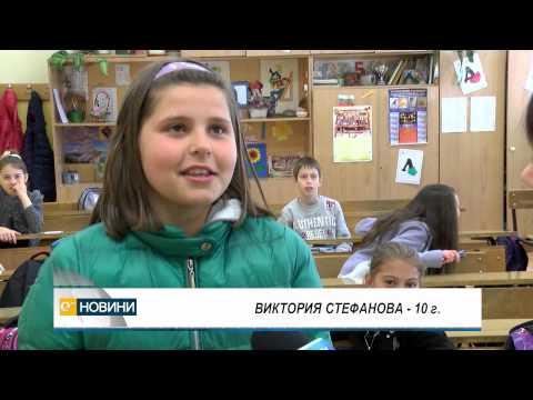 1954 четвъртокласници се явиха на Външно оценяване по Български език и Литература