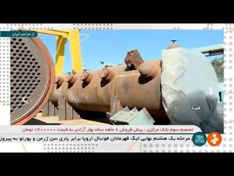 Iran made Heat exchanger, Shiraz Petrochemical Industries ساخت مبدل حرارتي صنايع پتروشيمي شيراز