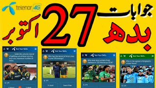 27 October 2021 Questions and Answers   My Telenor Today Questions   Telenor Questions Today Quiz screenshot 4