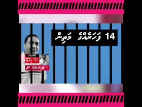Corruption Maldives