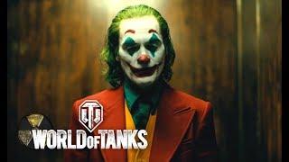 W plutonie raźniej 166(G) Joker i różne takie :P
