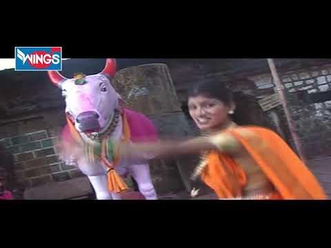 Jyoiba Dev Dhaun -Jyotiba songs Marathi - Marathi Bhakti Geete