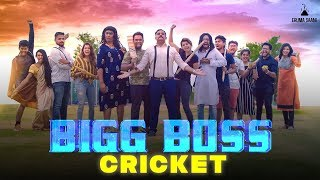 Eruma Saani | BIGG BOSS CRICKET