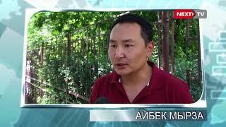 """Айбек Мырза """"Бишкек шаарынын мэрин шайлоо болбойт дайындоо болот"""""""