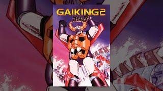 Gaiking 2