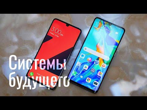 Android умирает? Чего ждать в будущем? ОС от Huawei и Samsung?