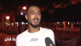Download Lagu bila kinaa   التونسي عندما يجد نفسه أمام براكاج بين شخصين..هل يقوم بالواجب ويتدخل؟؟ mp3