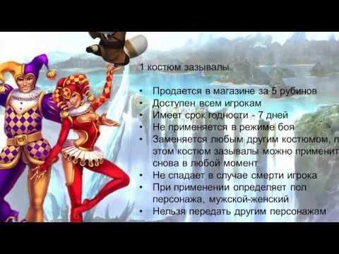День тестировщика 2014: Рина Ужевко про тестирование игр