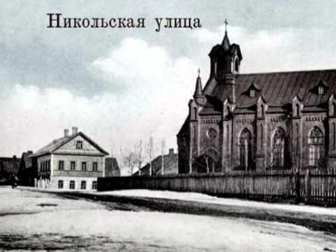 История Луги - Улицы Луги