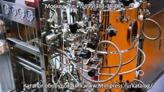 Фармацевтическое оборудование для производства лекарств www.Minipress.ru(Фармацевтическое оборудование для производства лекарств http://www.Minipress.ru Наша компания занимается поставкой..., 2015-01-11T16:50:53.000Z)