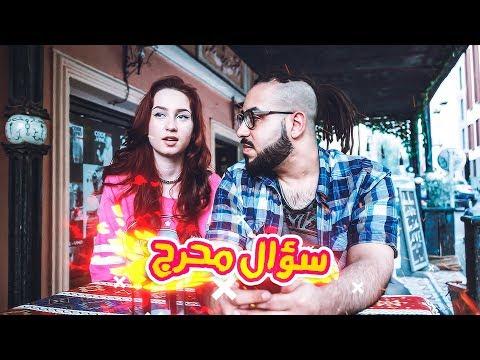 ليش تيو تركت حبيبها علي المرجاني ؟ السبب الحقيقي 😱 سؤال وجواب مع تيو !!