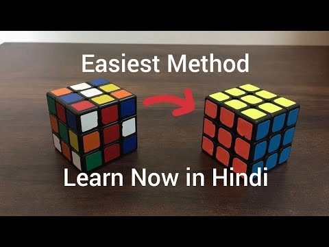 how to solve square 1 cube in hindi