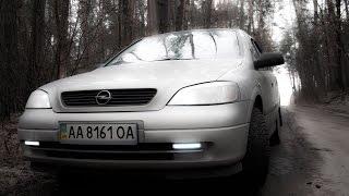 провальный обзор Opel Astra G