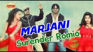 मरजानी | Marjani | Surender Romio | Haryanvi Songs | बोलन का के लेगी | Bolan Ka Ke Legi