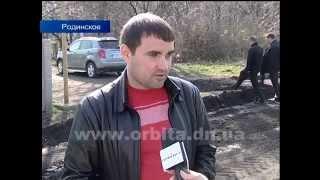 Сергей Андрийченко: «Возродим родной город!»