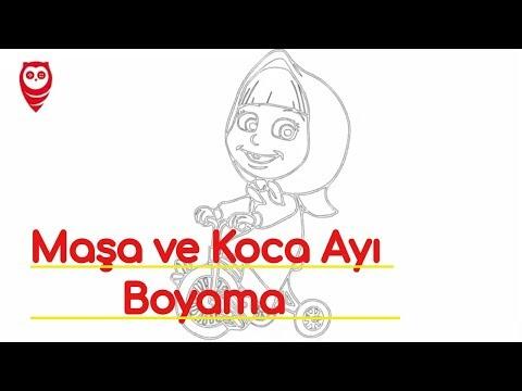 Baixar Kukumav Cocuk Download Kukumav Cocuk Dl Músicas