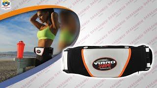 Vibro Shape Slimming Belt - حزام و جهاز التنحيف بالإهتزاز