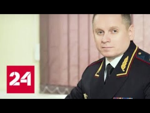 МВД: Коваленко ушел по собственному - Россия 24