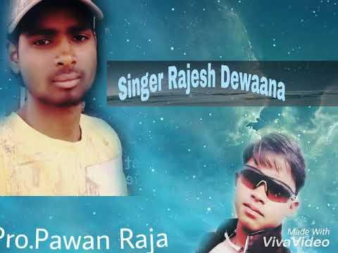 Bhojpuri new song hamar Sali re mix by Pawan Raja