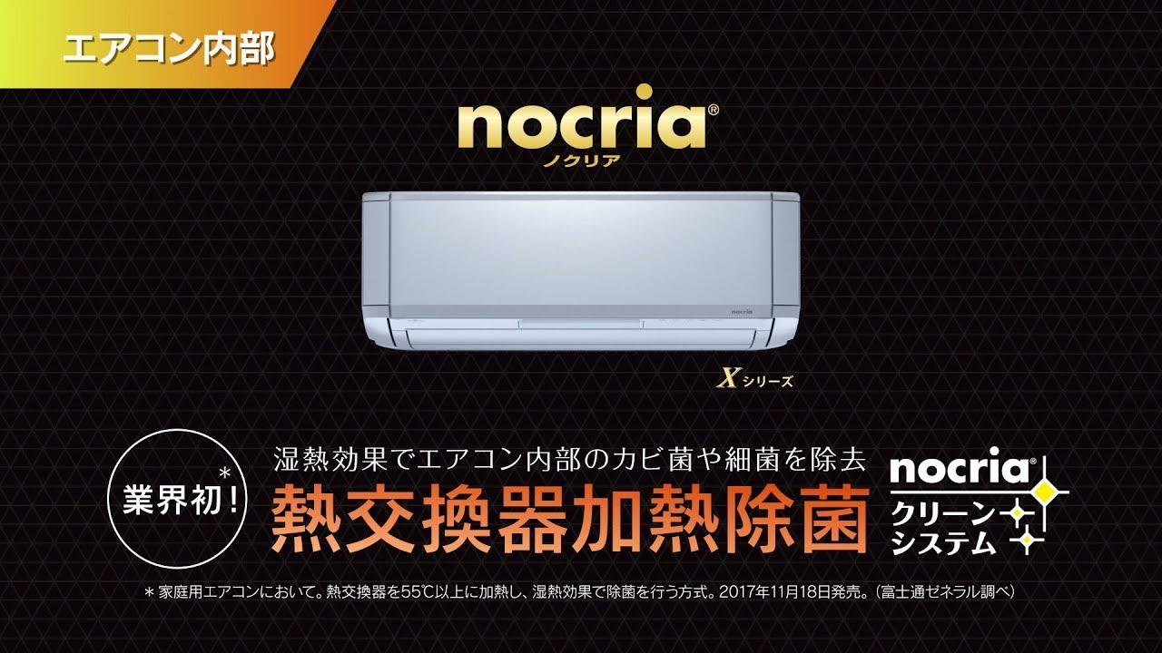 器 エアコン 交換 熱