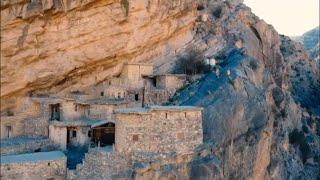 A hidden village   Mysterious village