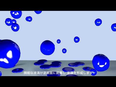 BASF新規開発の水系塗料用耐候安定剤�...
