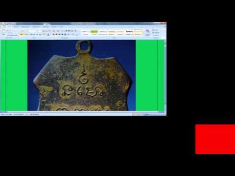"""""""เหรียญพระพุทธโสธร ปี ๒๔๖๐ ฉะเชิงเทรา"""" โดย...รังสรรค์ อนันตกุล ตอนที่ ๒/๒"""