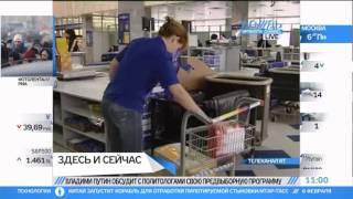 Новое ограбление почты Москвы