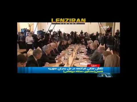 Russian and EU ministers talk with Javad Zarif about Lausanne meeting about Syria