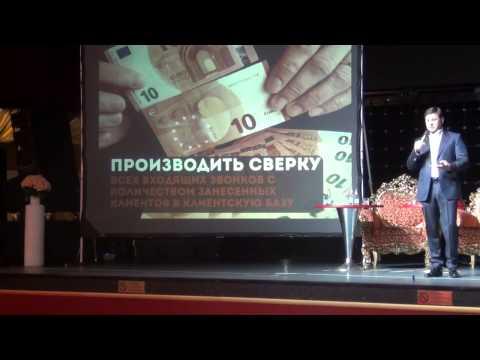 Валерий Райс «Безопасность компании в руках каждого риелтора»