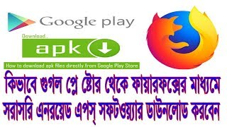 File Le Google Play Store – Emploiaude