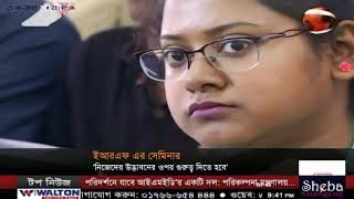 Channel 24 (Nahim Razzaq MP) 8/3/2020